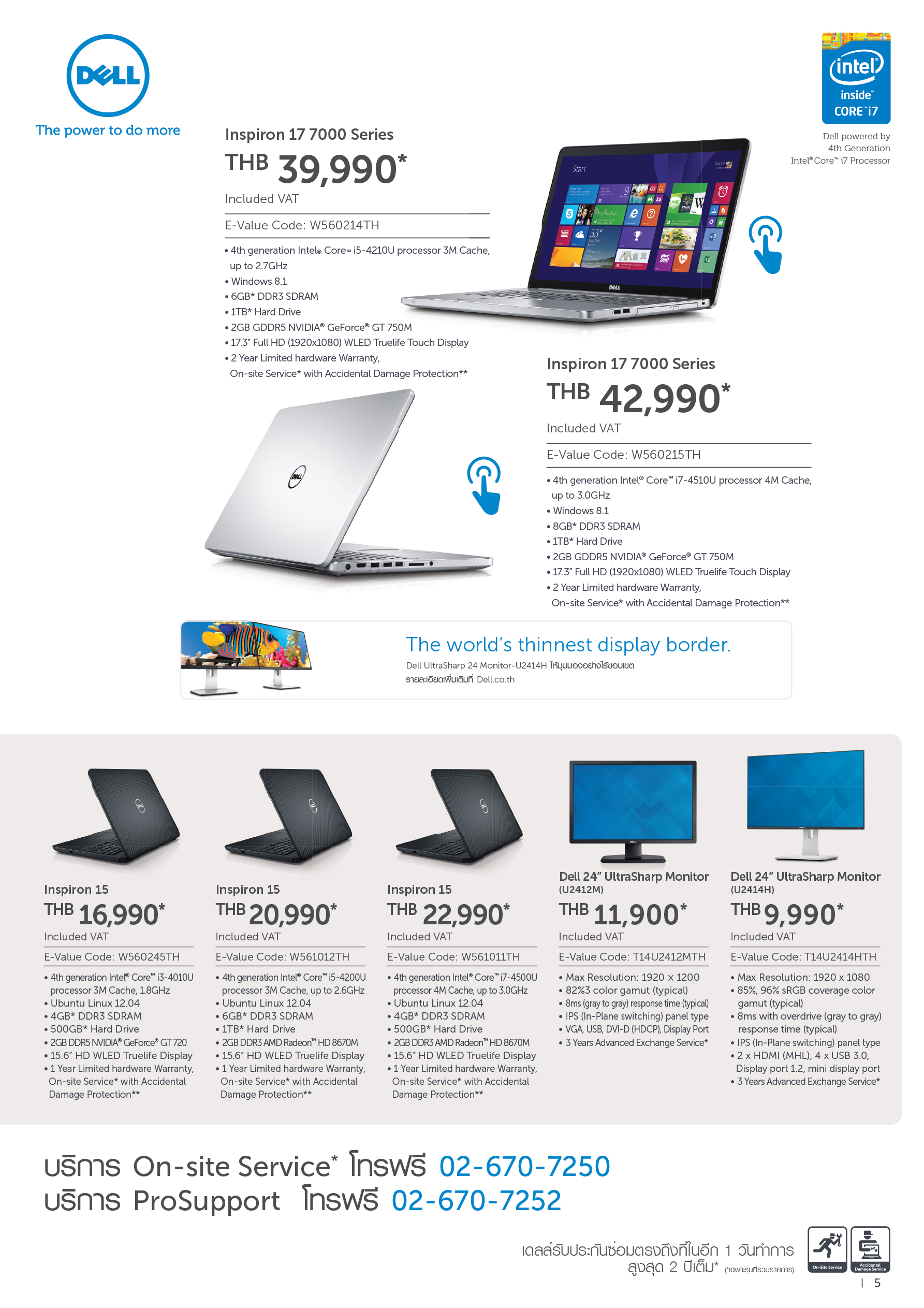 Dell Brochure May-June_Page_05