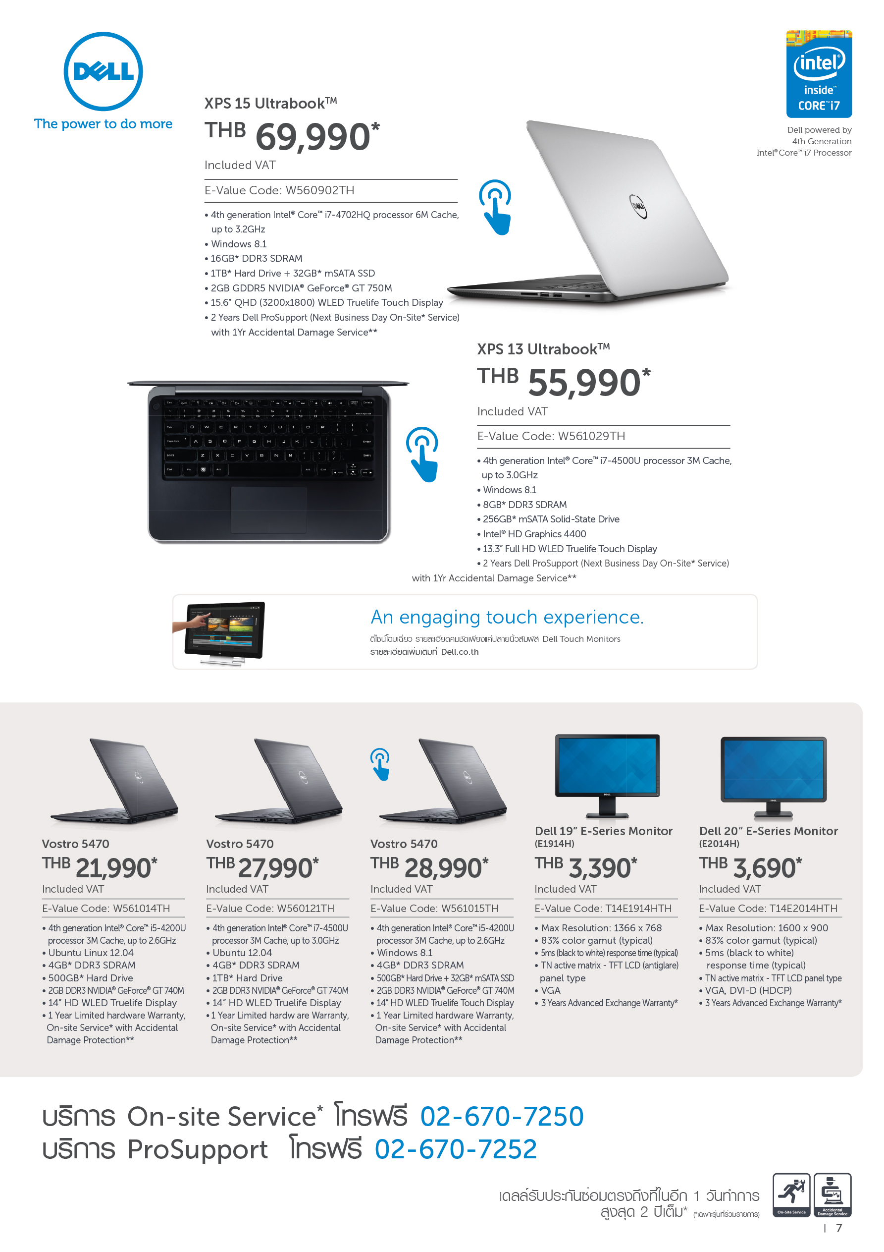 Dell Brochure May-June_Page_07