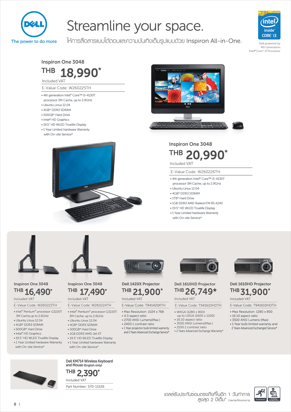 Dell Brochure May-June_Page_08