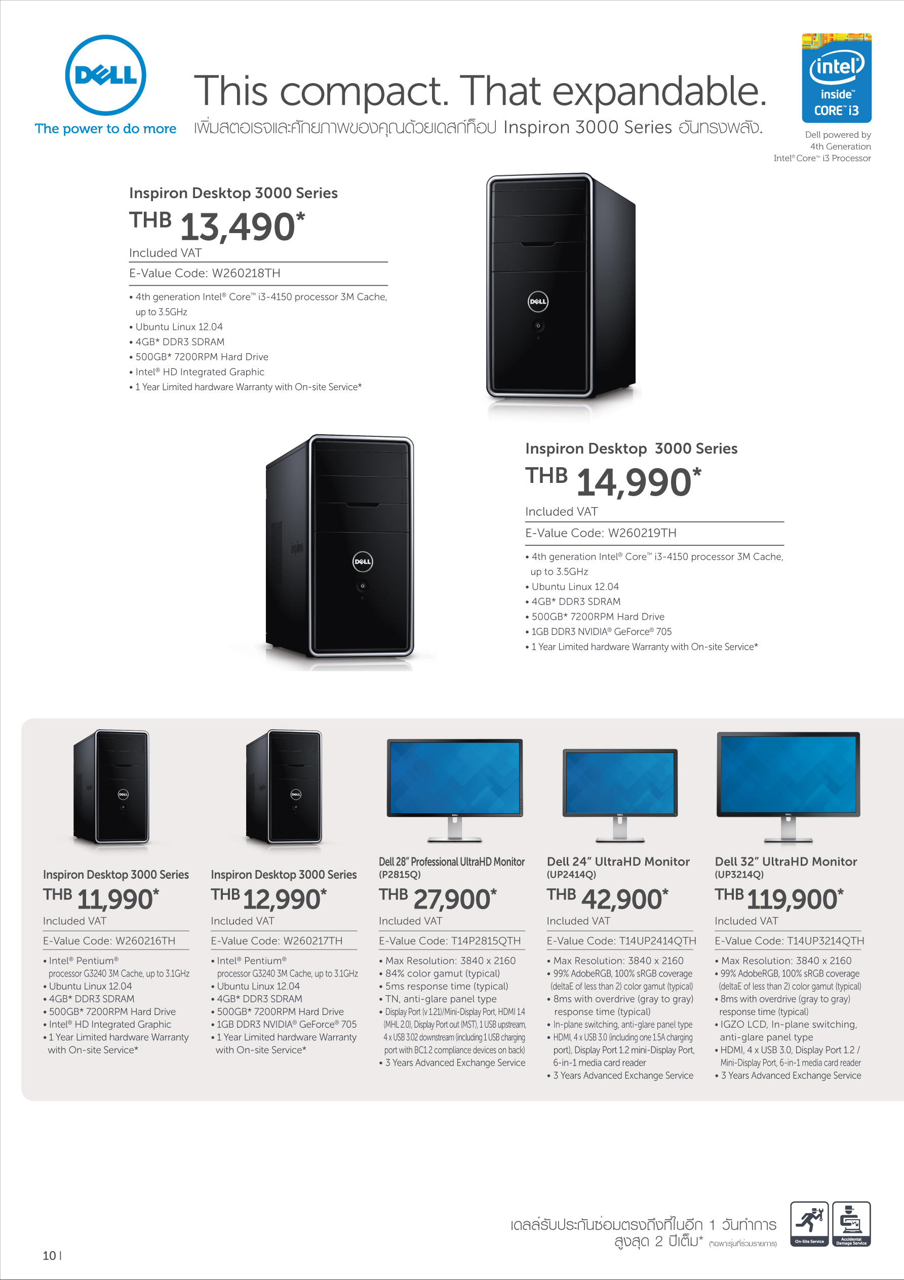 Dell Brochure May-June_Page_10