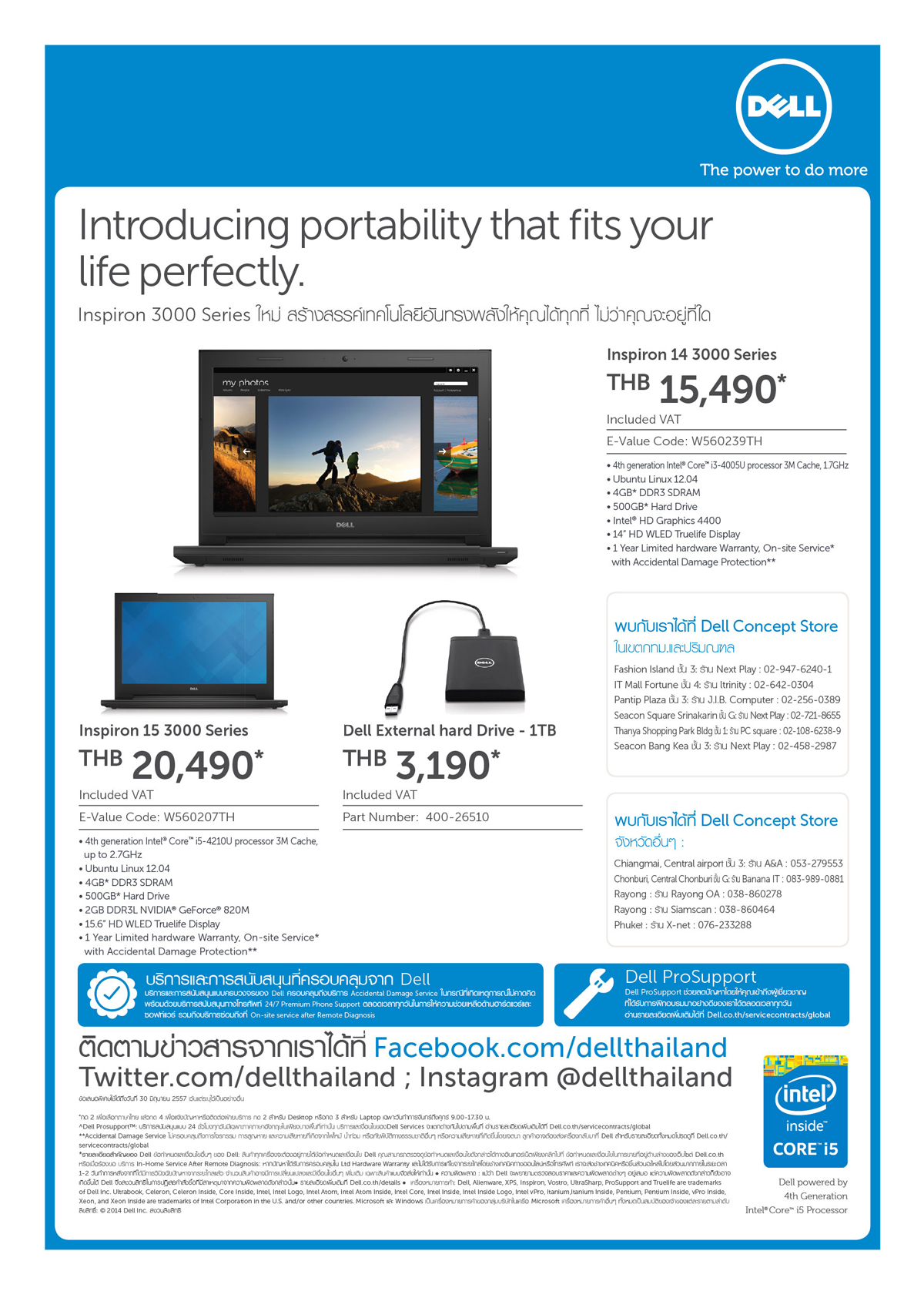 Dell Brochure May-June_Page_12