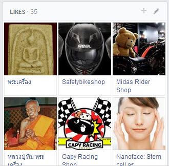 Facebook Like-2