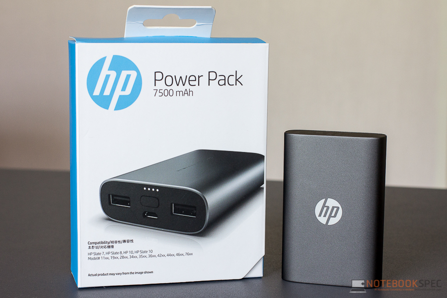 Hp_powerbank-1