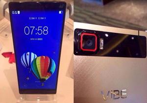 Lenovo เตรียมเปิดตัวมือถือเรือธงสเปคเทพ K920 อย่างเป็นทางการ 5 สิงหาคมนี้