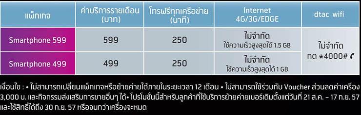 MNP-Stand-A4-Smalla