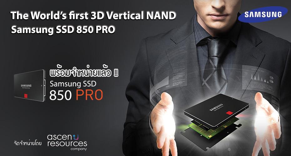 PR Samsung 850 Pro