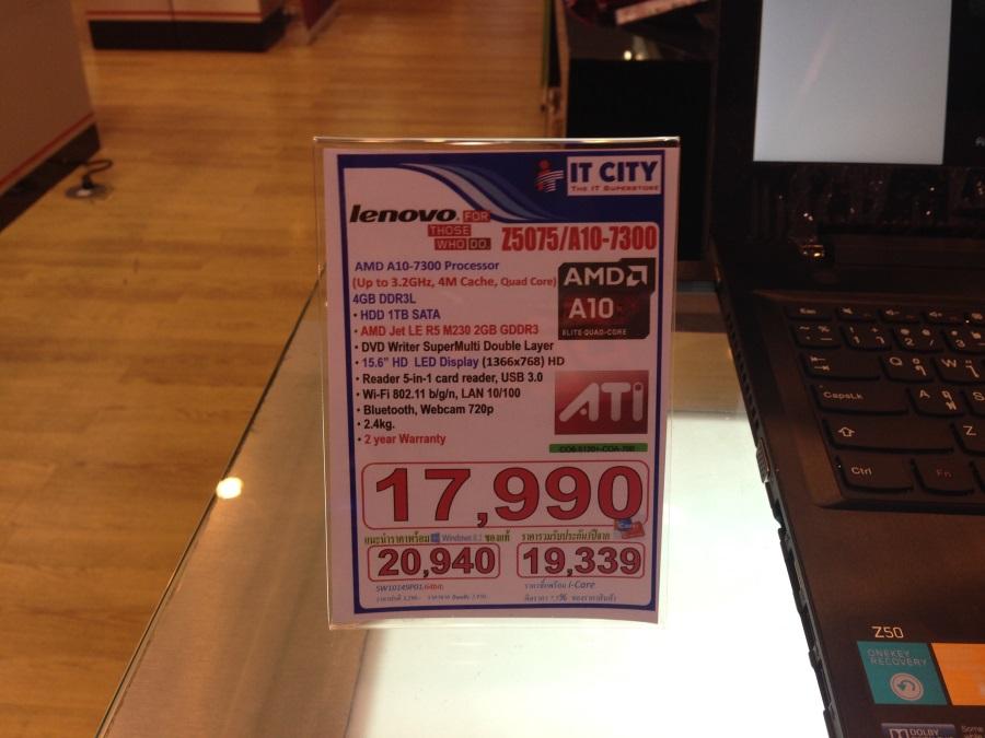 Pantip-promotion-11