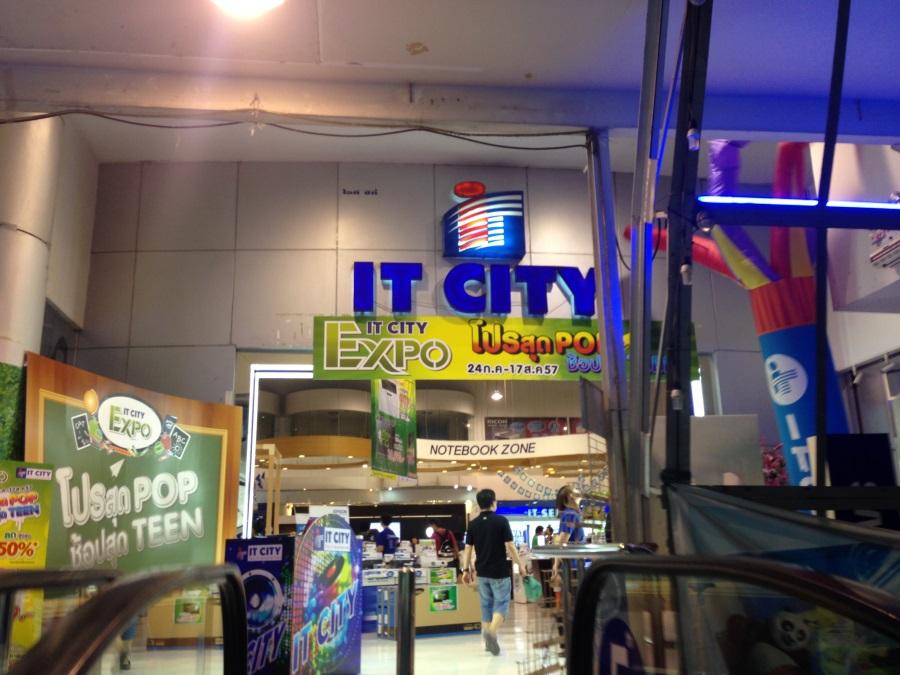 Pantip-promotion-3