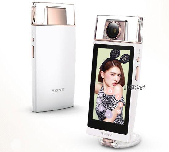 Sony CyberShot DSC-KW1-3