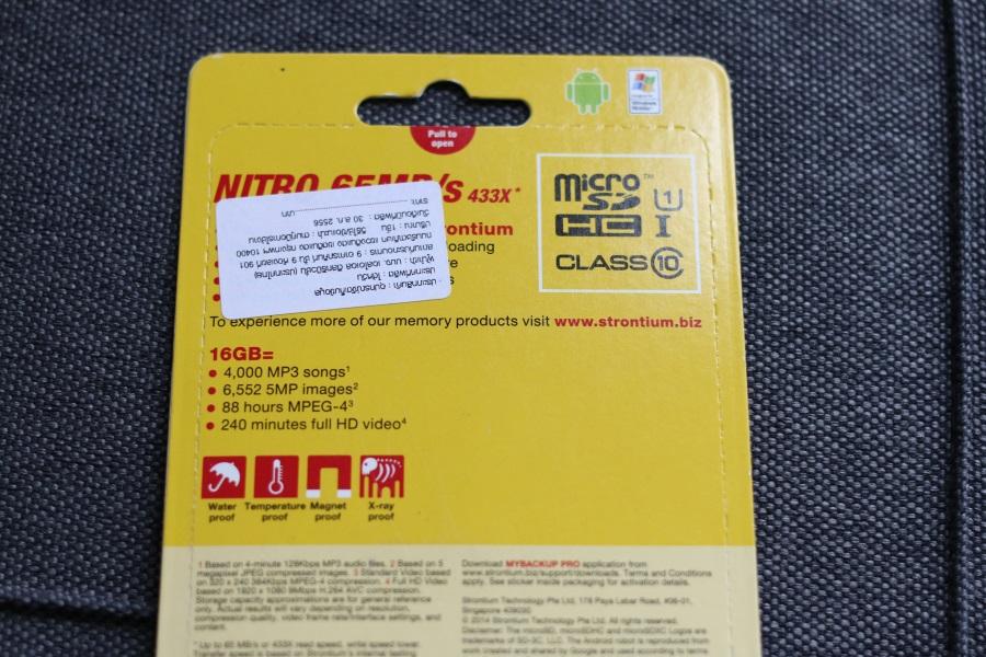 Strontium Nitro-Micro SDHC (3)