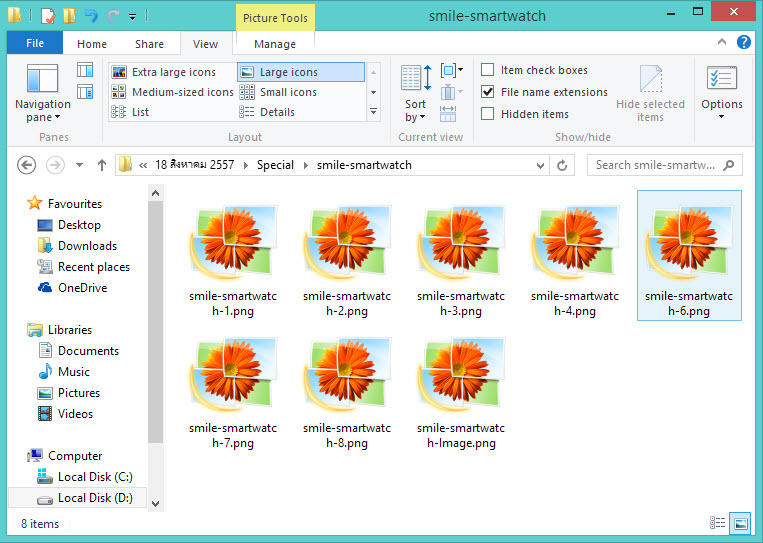 icon-folder-no-preview-0