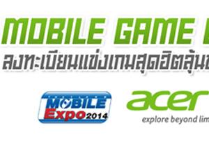 ACER Mobile Game Challange #2 วันเสาร์ที่ 4 ต.ค.57 แค่ลงทะเบียนก็มีสิทธิลุ้นรับรางวัล
