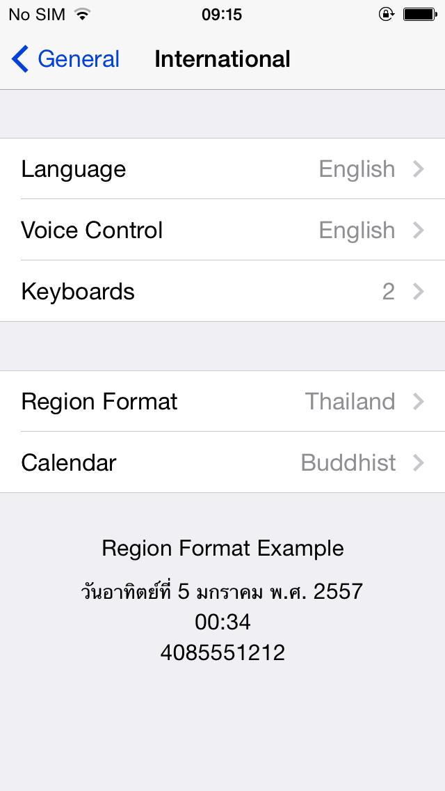 Add language (3)
