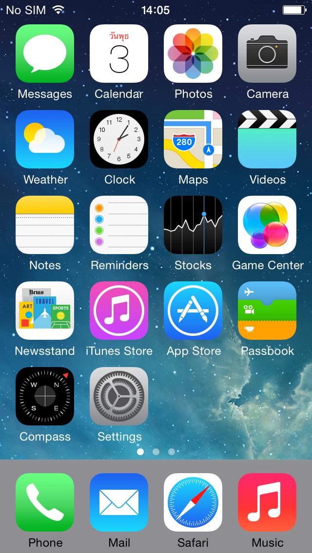 Delete App (0)