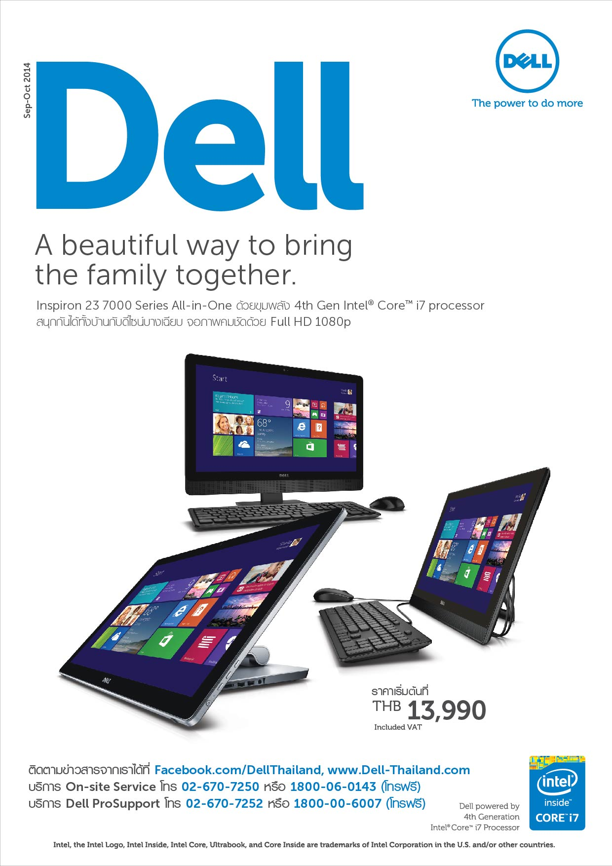 Dell_Brochure_sep-oct_57_Page_1