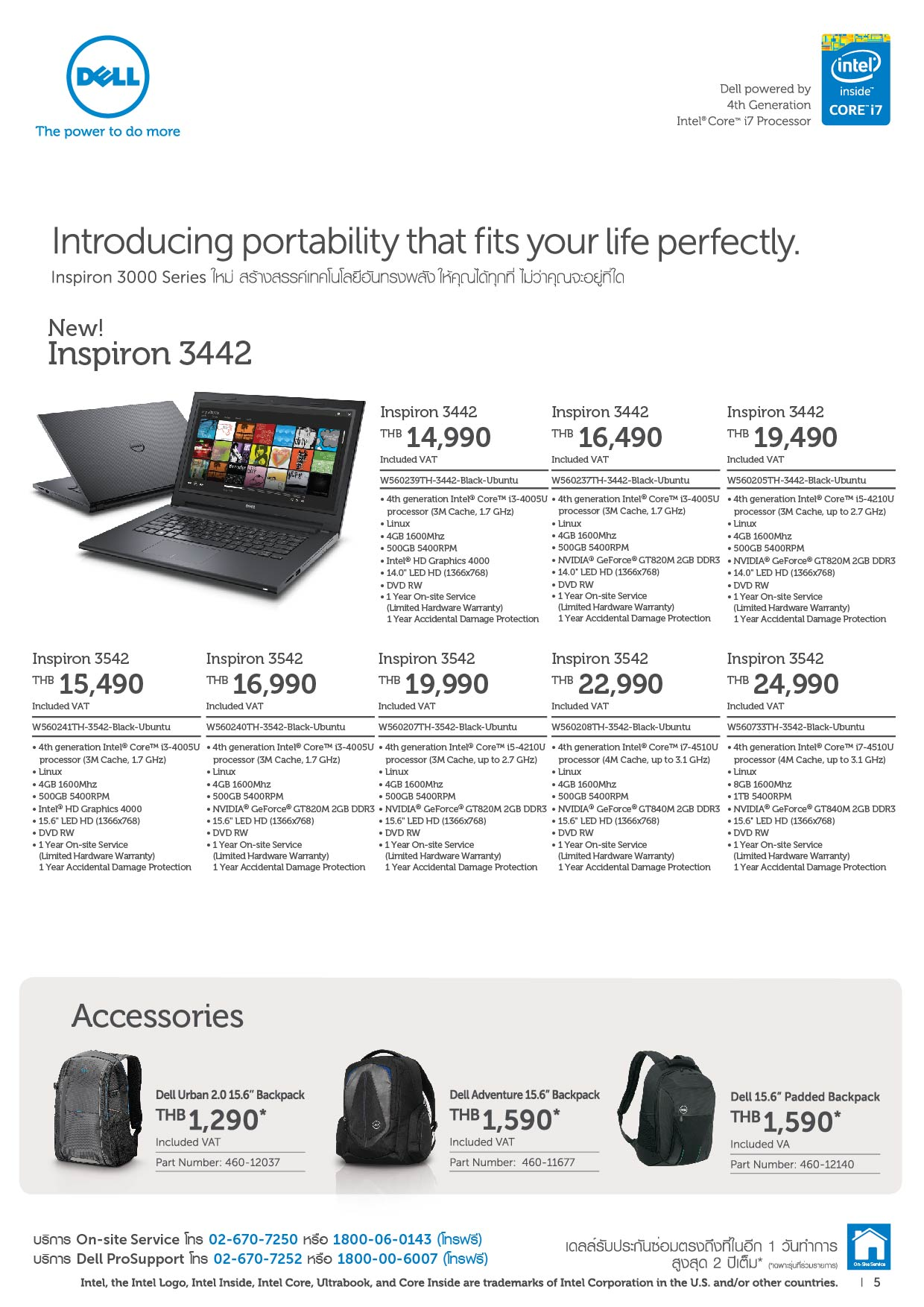 Dell_Brochure_sep-oct_57_Page_5