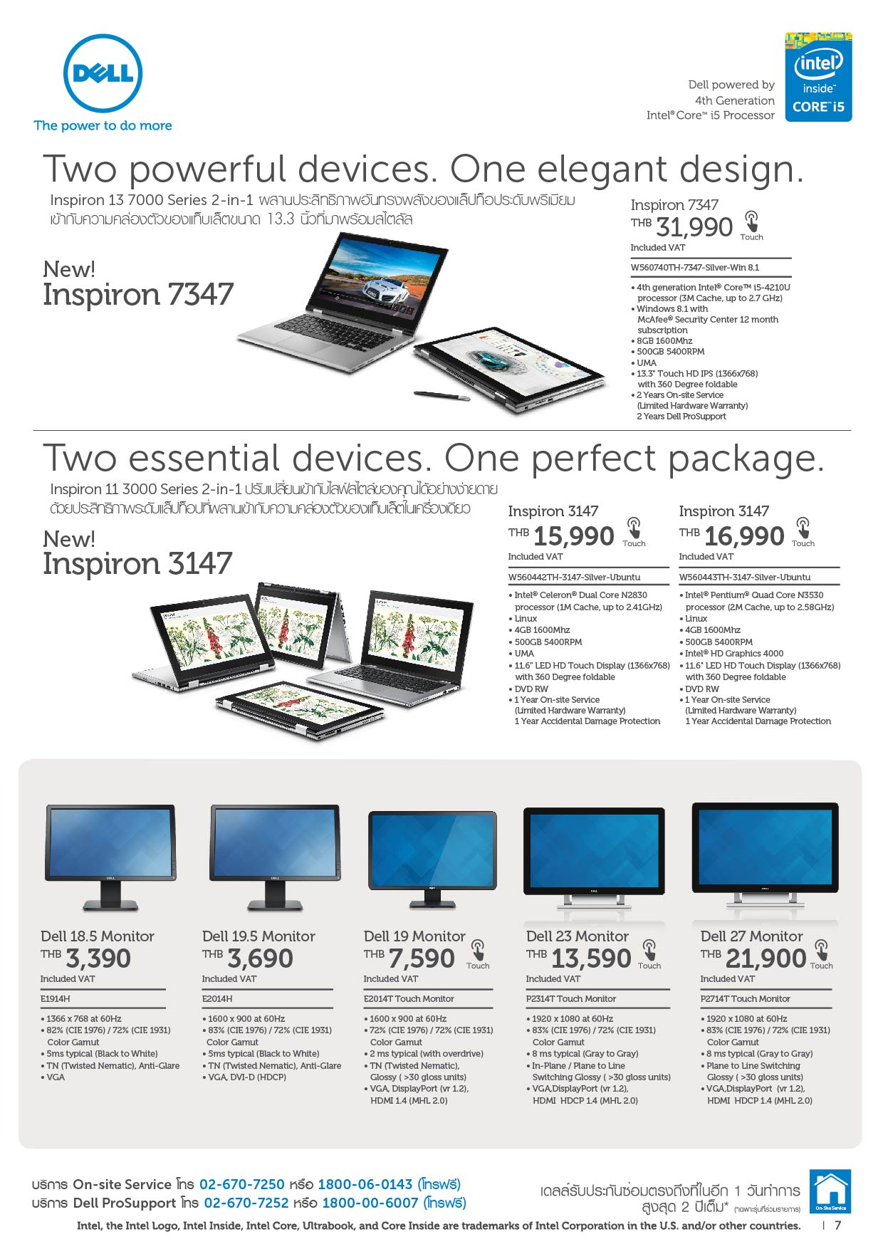 Dell_Brochure_sep-oct_57_Page_7
