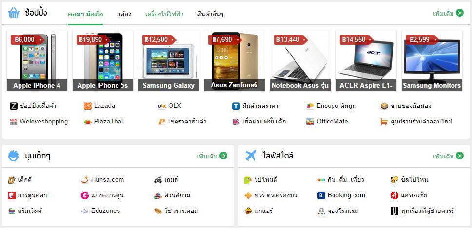 website 555inth-3