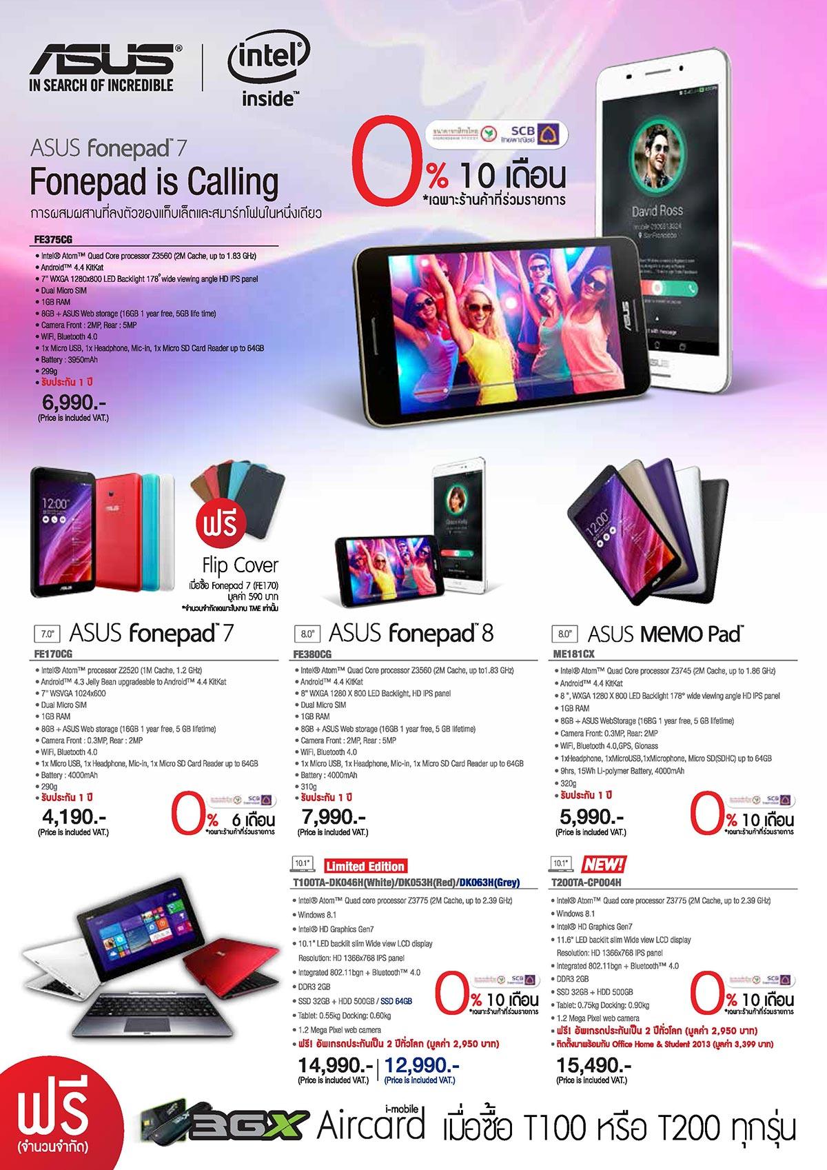 Asus-TME-2014_brochure02
