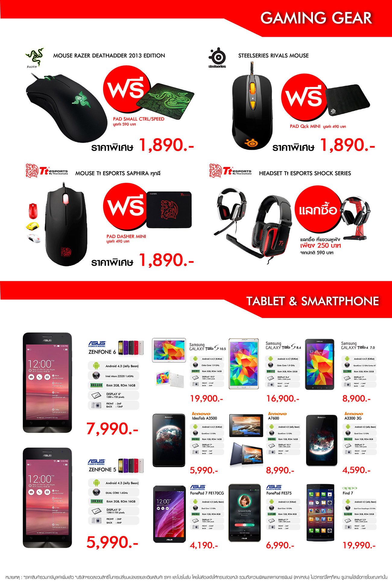 Brochure-Mega-sale-03