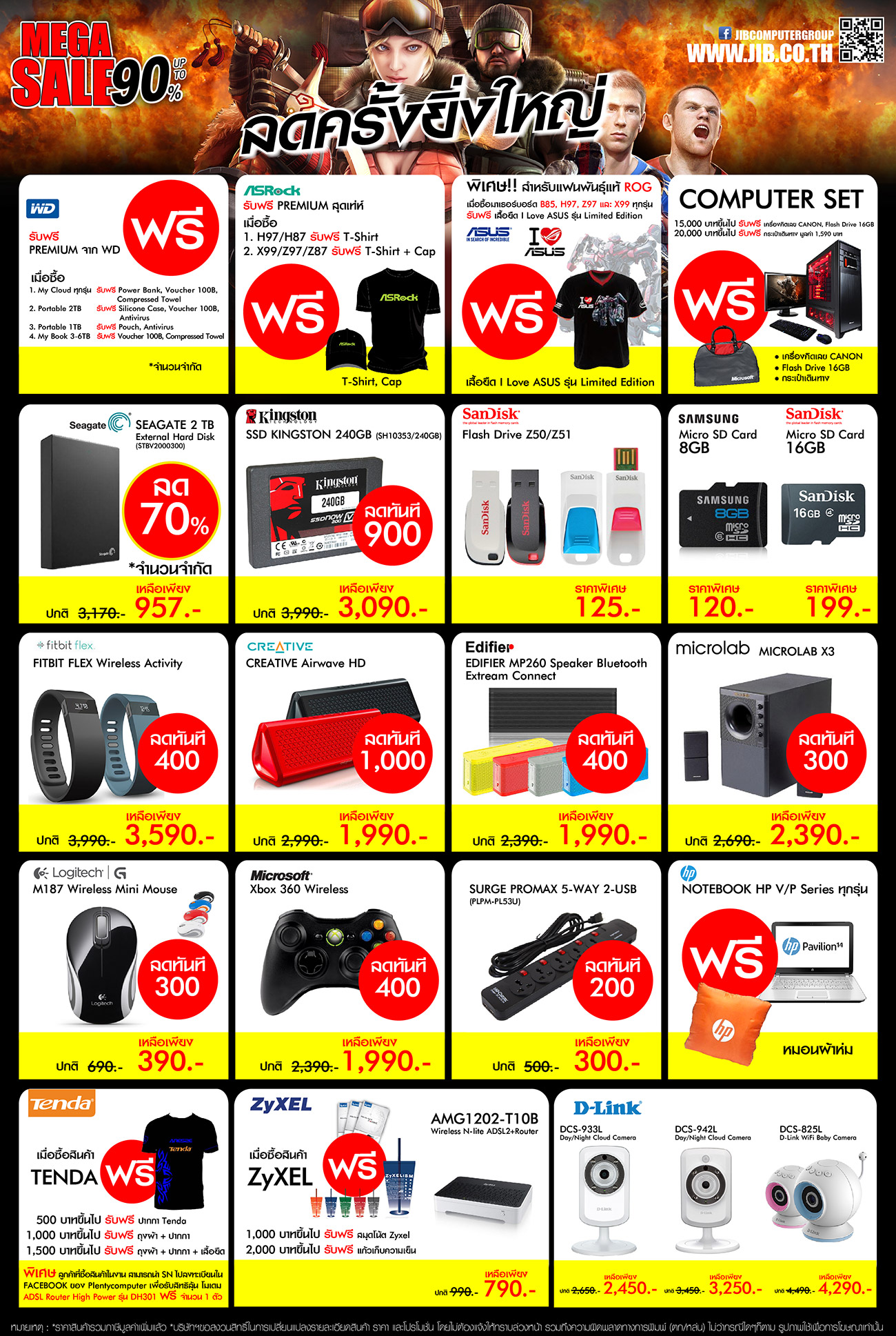 Brochure-Mega-sale-04