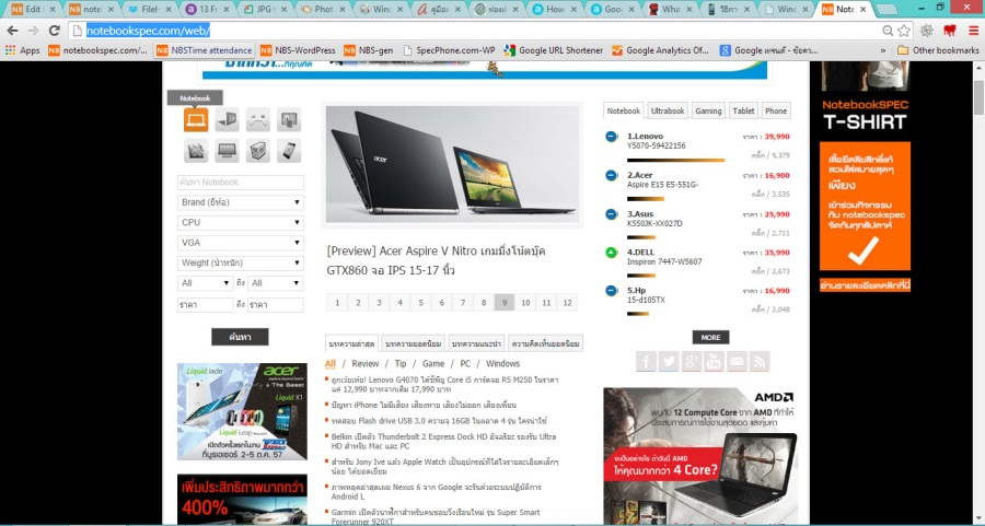 Chrome full screen-1