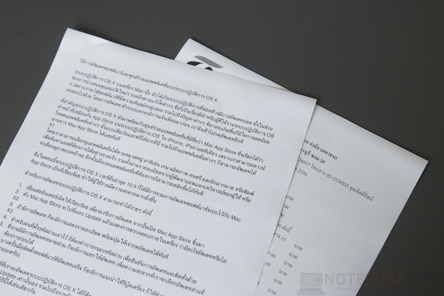 HP LaserJet Pro M125A Review 062