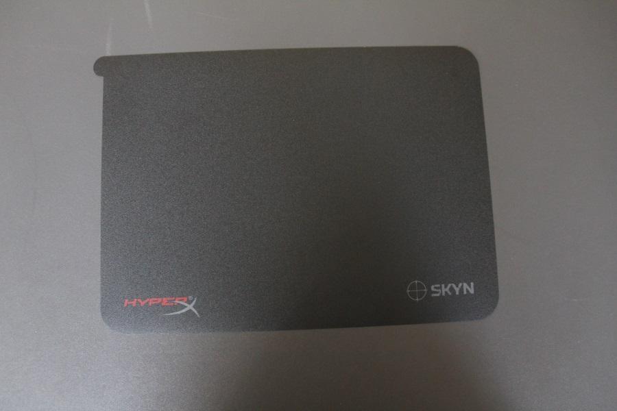 Kingston SKYN Mousepad (10)