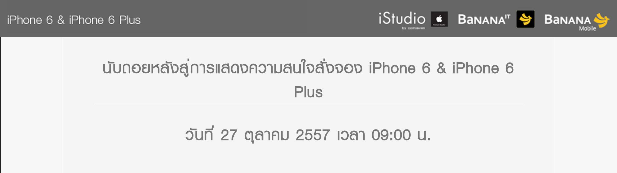 Screen Shot 2557-10-25 at 14.09.11