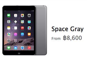Apple ลดราคา iPad รุ่นเก่าทุกรุ่น เตรียมความพร้อมก่อน iPad รุ่นใหม่ๆ จะมาถึง