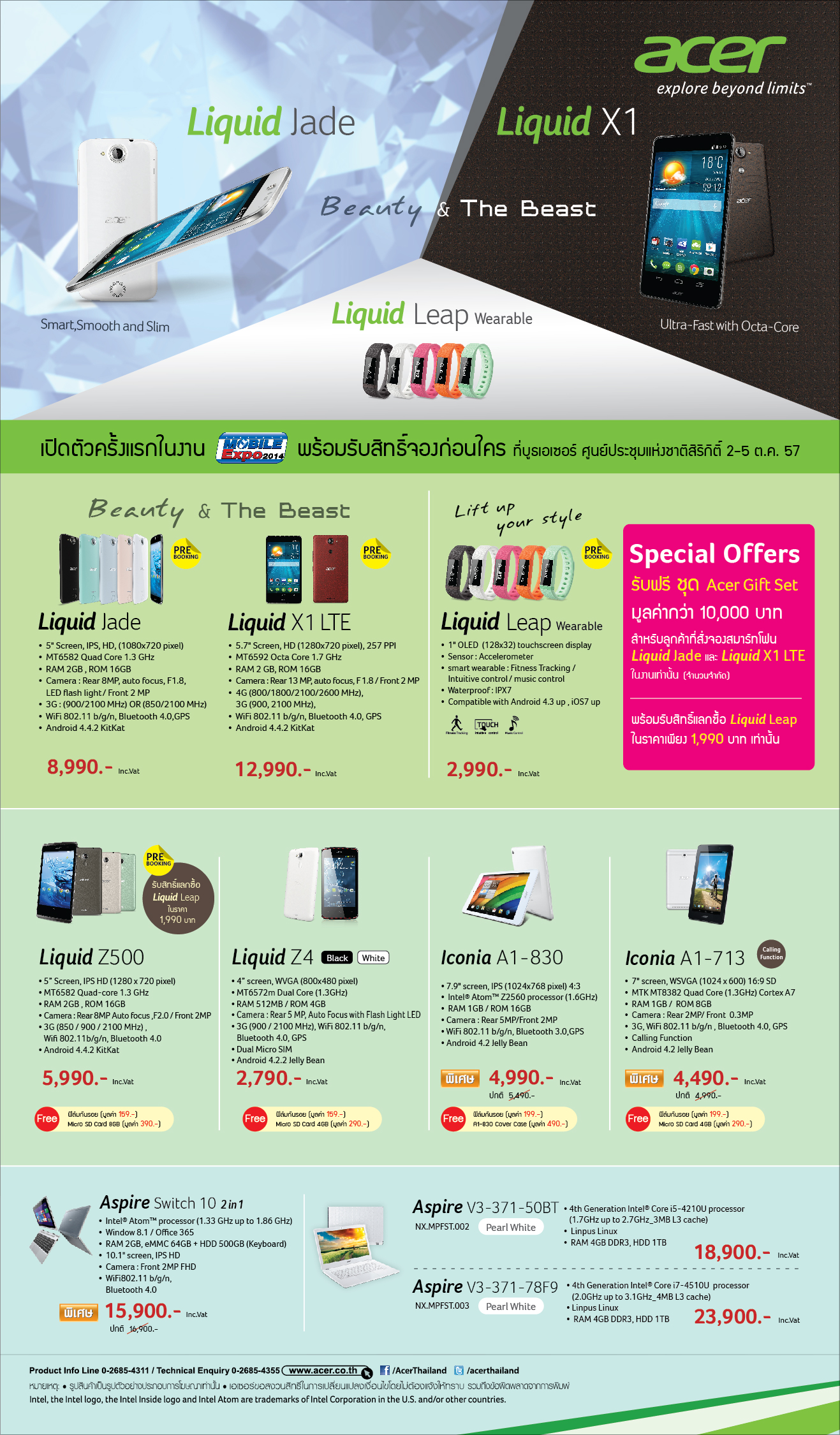acer_Mobile-Expo_Dailynews-8-01-1