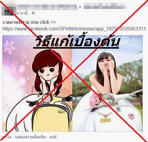 facebook0