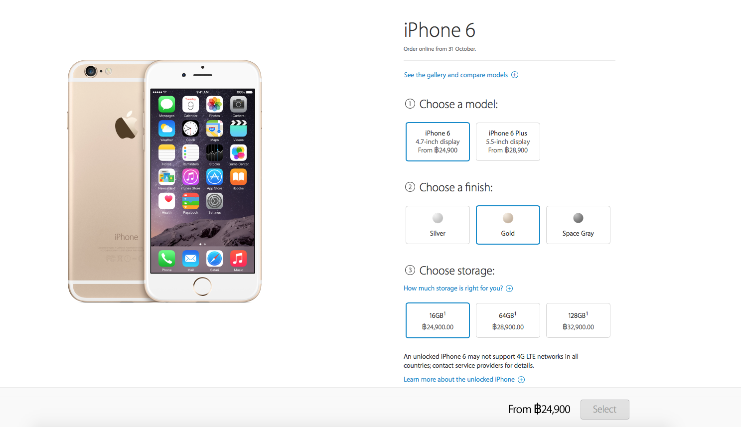 iPhone-6-Apple-Online-Store-Price