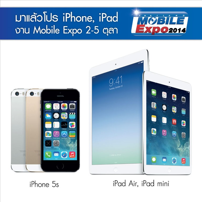 iphone-ipad-800