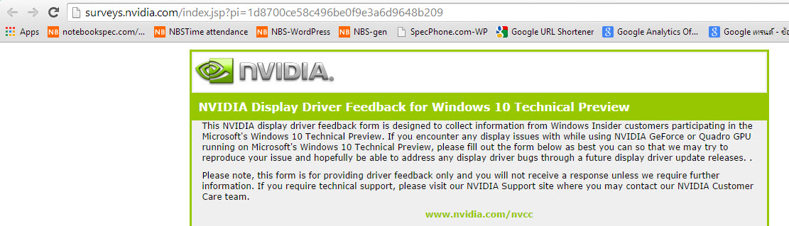 nVIDIA Windows10 Driver-1
