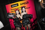 AMD PowerColor 2