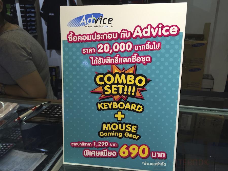 Advice Commart Comtech 2014 039