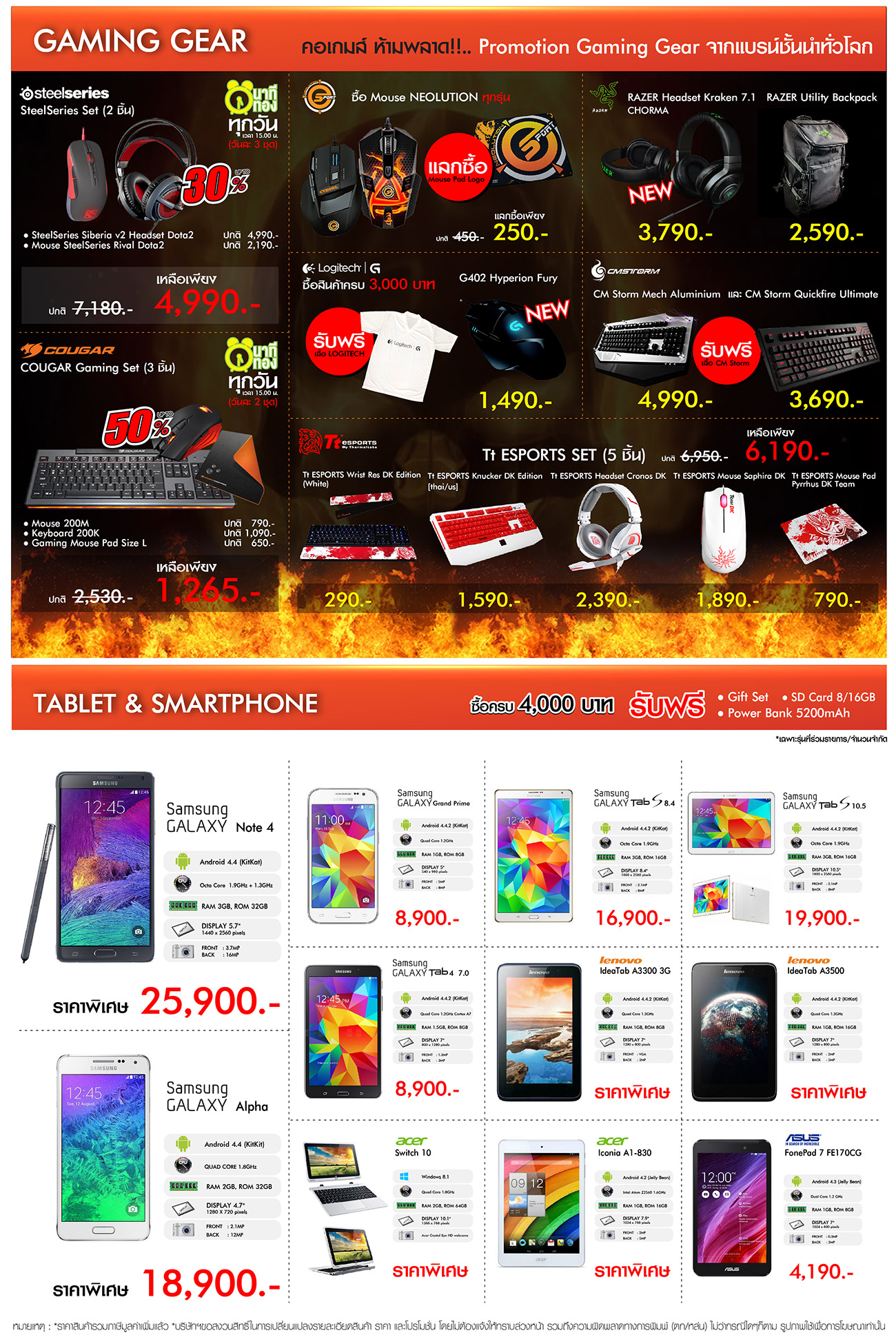 Brochure-Commart-NEW-3