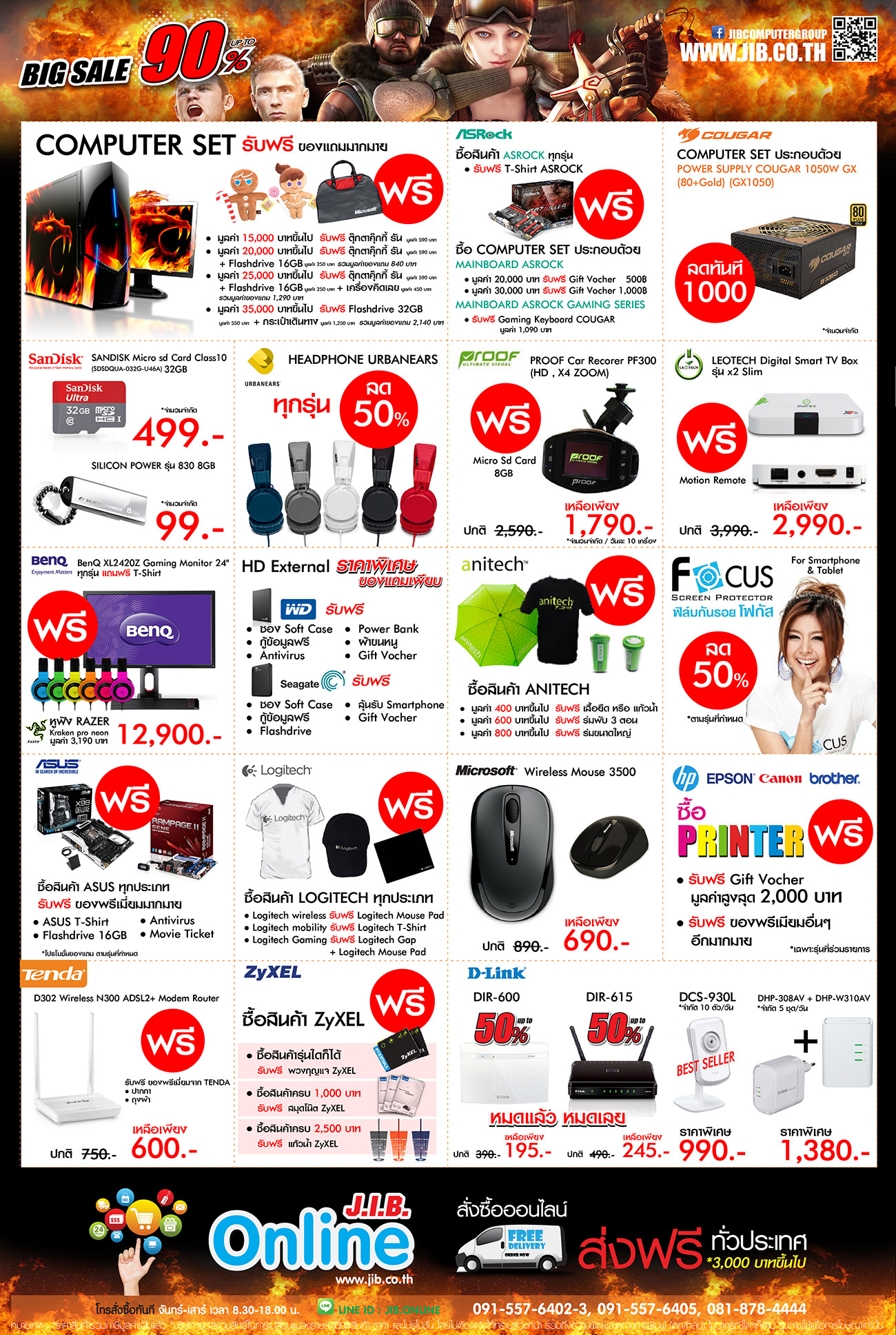 Brochure-Commart-NEW-4
