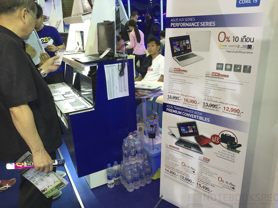 Commart Comtech 2014_b 003