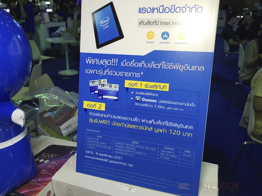 Commart Comtech 2014_b 023