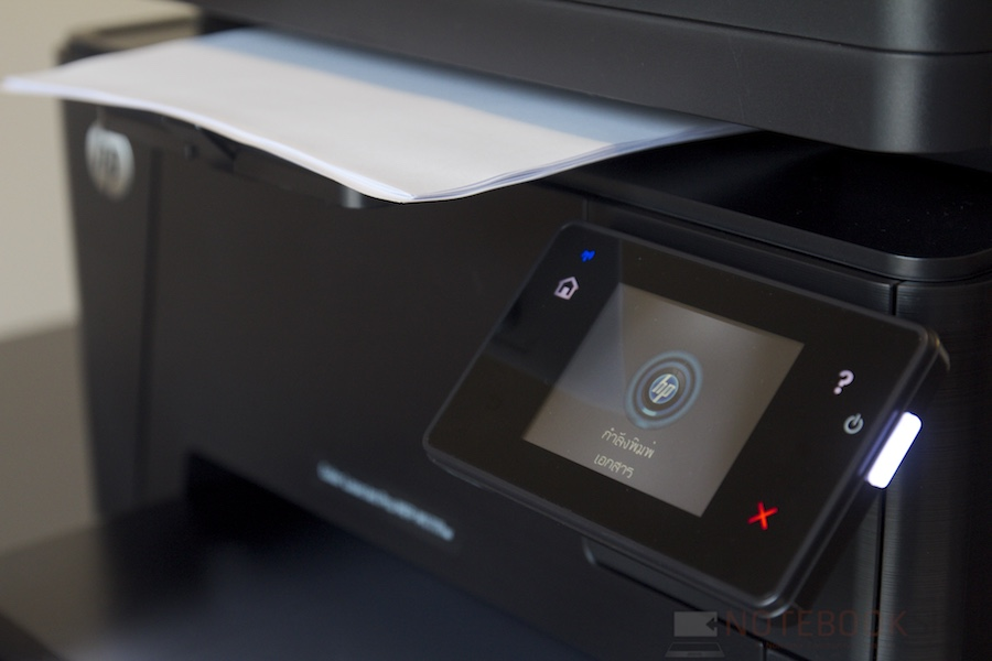 HP M177FW Review 036