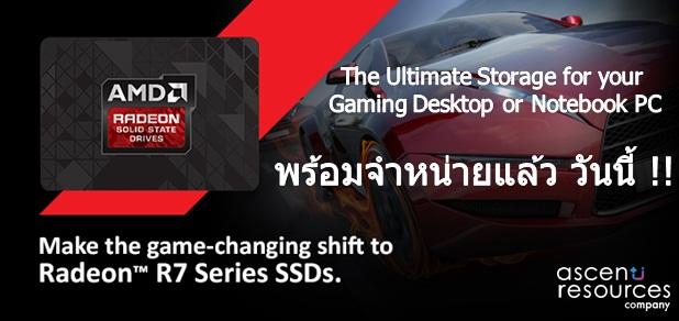 PR OCZ AMD R7 2