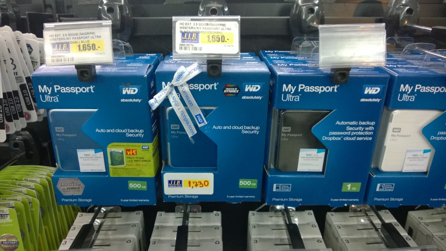 Pantip HDD-SSD Check Price (9)