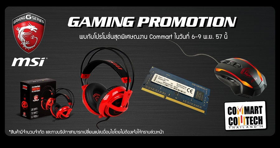 Promotion MSI