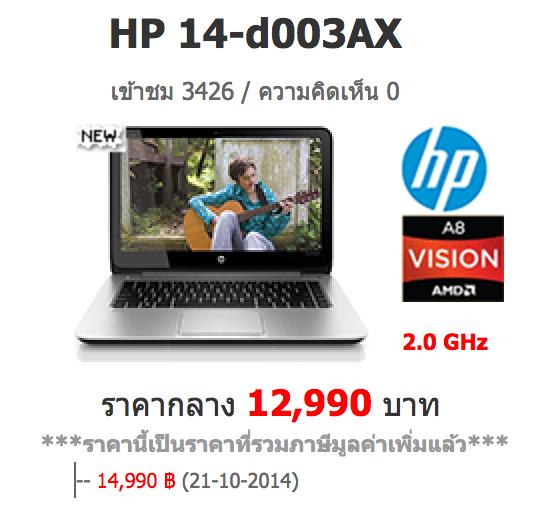 Screen Shot 2557-11-06 at 00.06.22