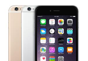 [Commart 2014] สรุปข้อมูลราคา iPhone 6/6 Plus, iPad Air 2 / mini 3 ภายในงาน
