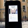 Steve Jobs memorial move 01 300