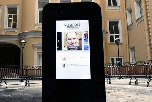 Steve Jobs memorial move 01 600
