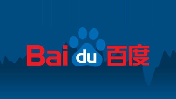 baidu earnings 01 600